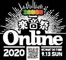三条楽音祭 Presents 楽音祭 ONLINE 2020